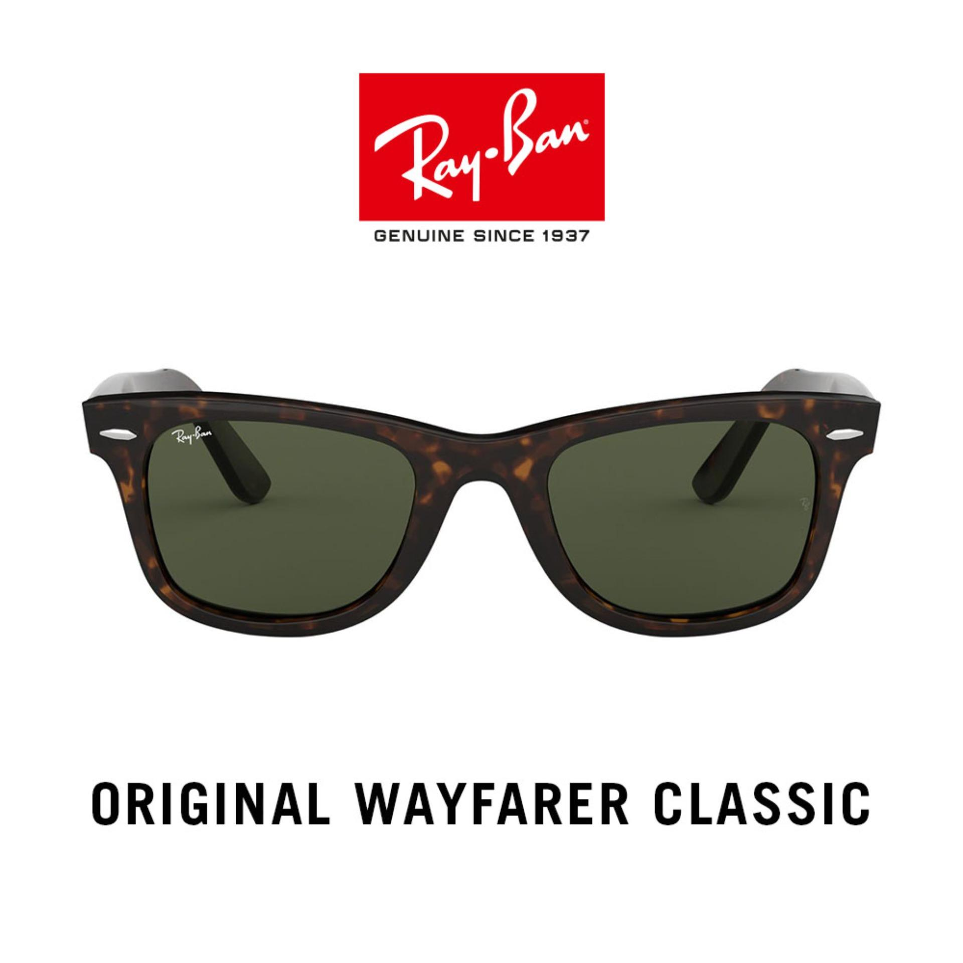 318dbcaf2b Ray Ban Philippines  Ray Ban price list - Shades   Sunglasses for ...