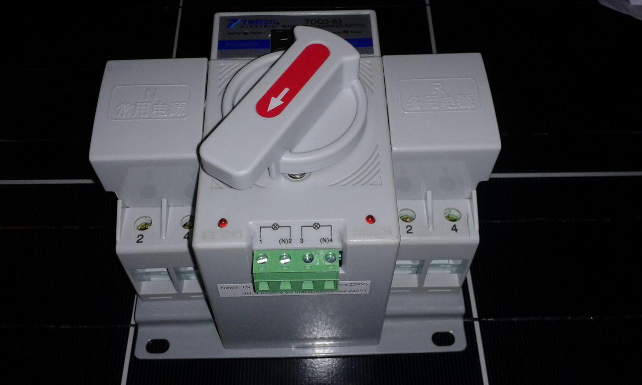 Automatic / Manual transfer switch dual mode Philippines