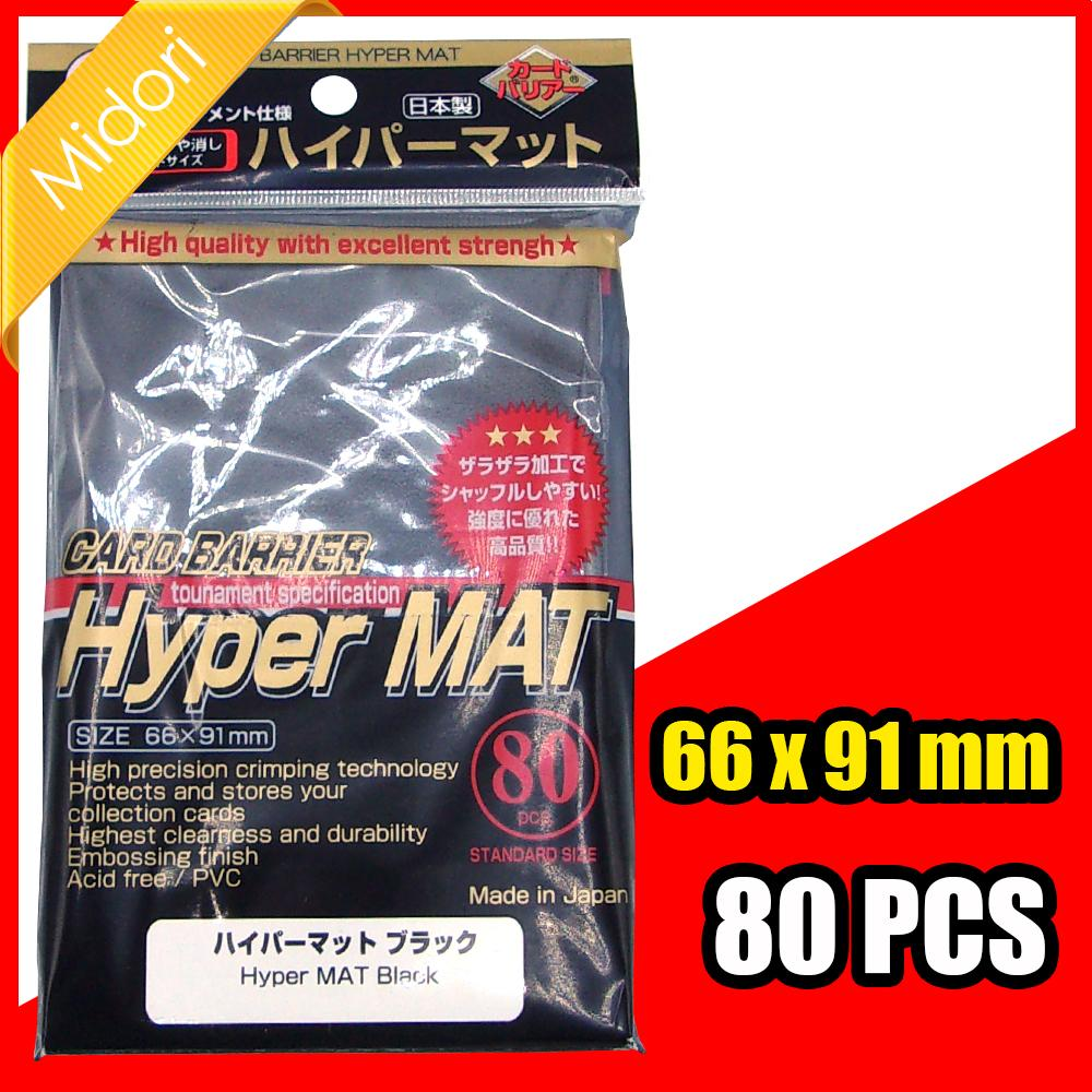 400 sleeves Hyper Mat Green ×5 set KMC Card-Barrier Matte 80pcs sleeves