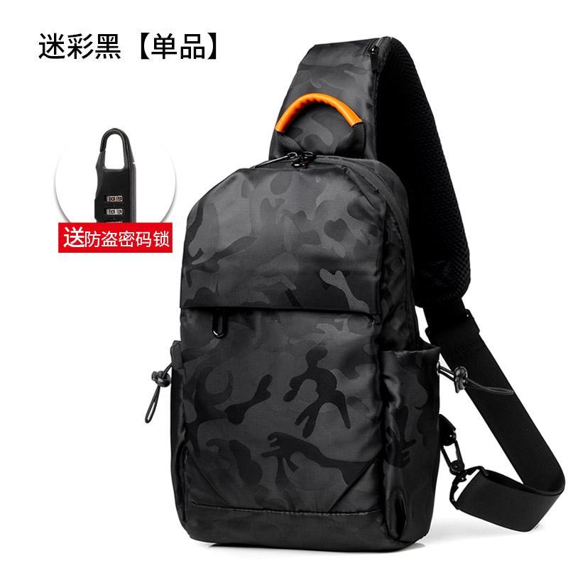 Bin Australia Daishu Chest Men Waterproof Oxford Shoulder Bag Trend of Fashion Shoulder Small Backpack Leisure Mens Bag Package