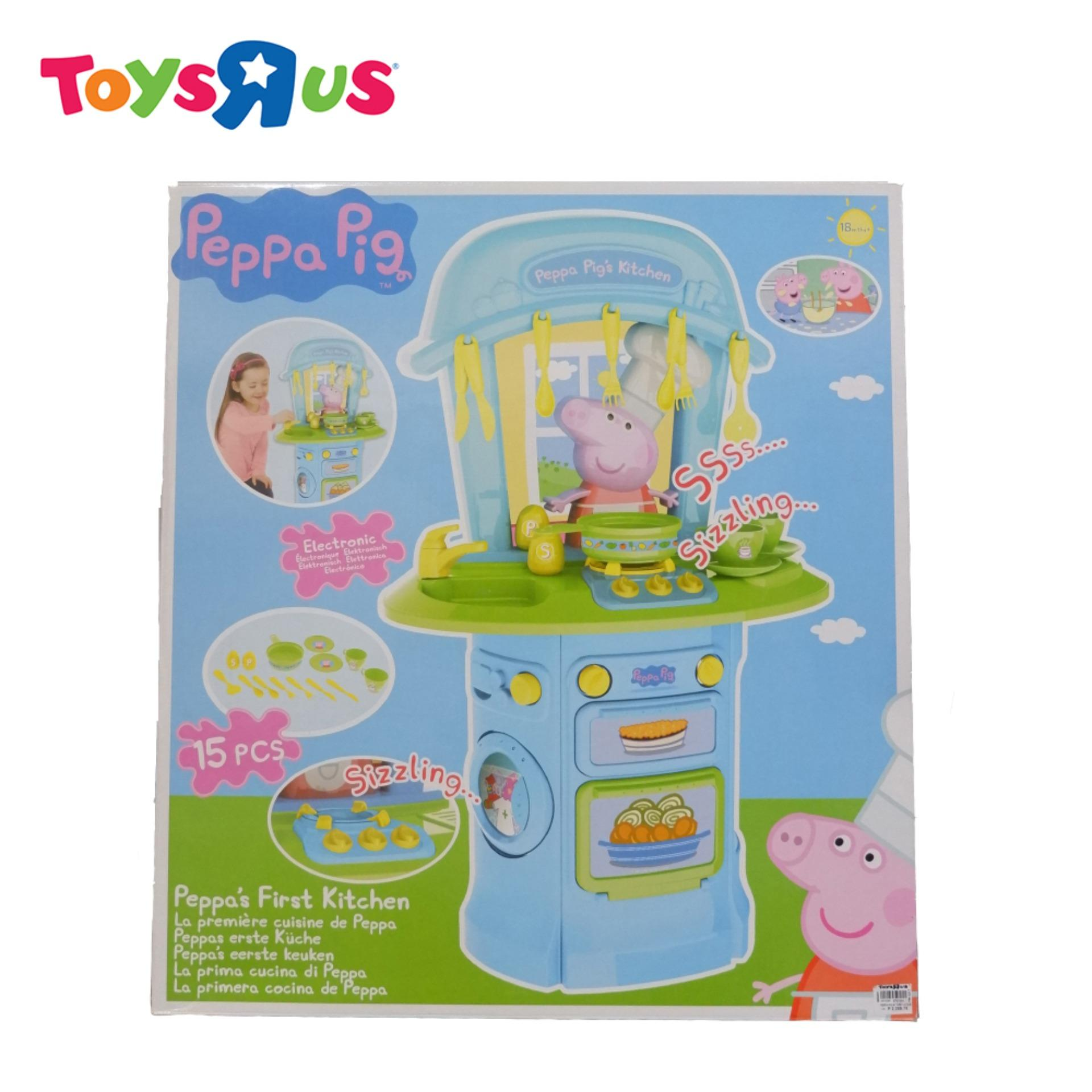Buy Peppa Pig Top Products Online At Best Price Lazada Com Ph