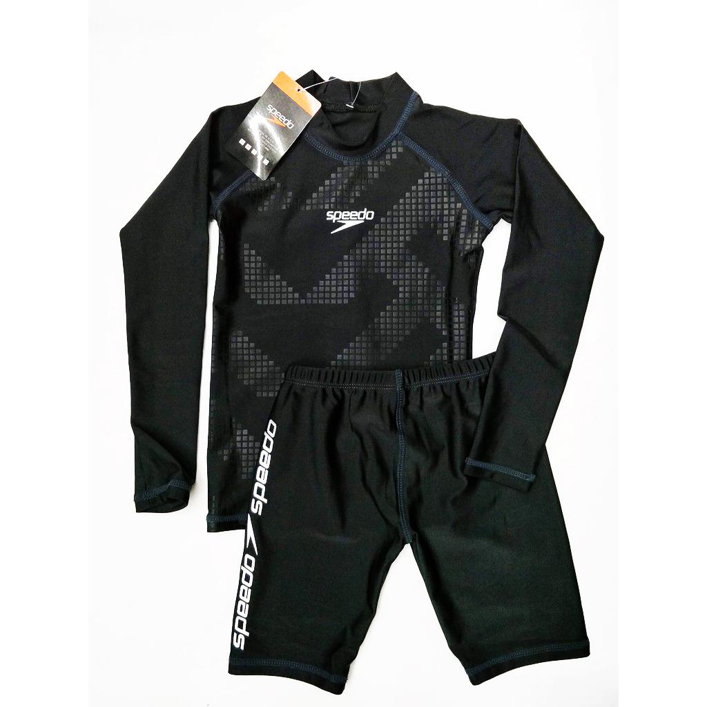 Aza.033 Boy Kids Swimwear Rushguard (dog )for Kids Shirt And Shorts 3 To 8 Years Old By Anesidora.