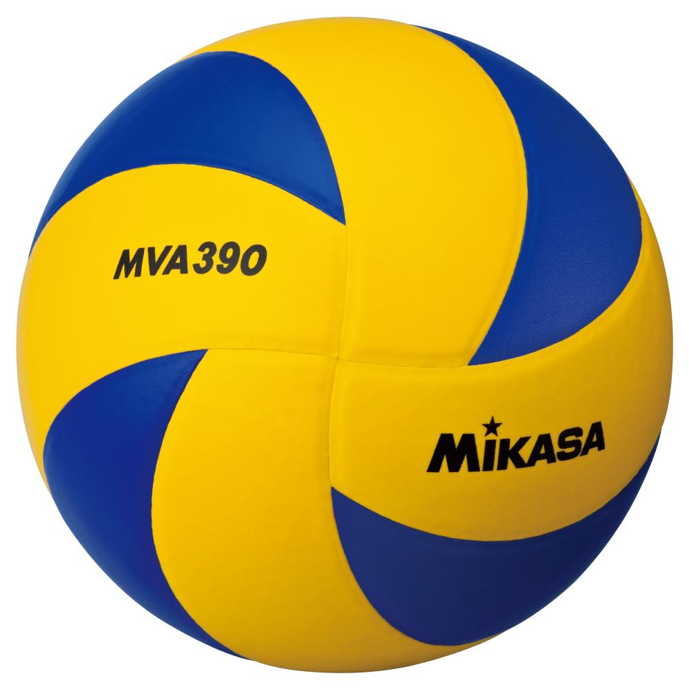 7fa1030902 Mikasa Philippines  Mikasa price list - Volleyball for sale