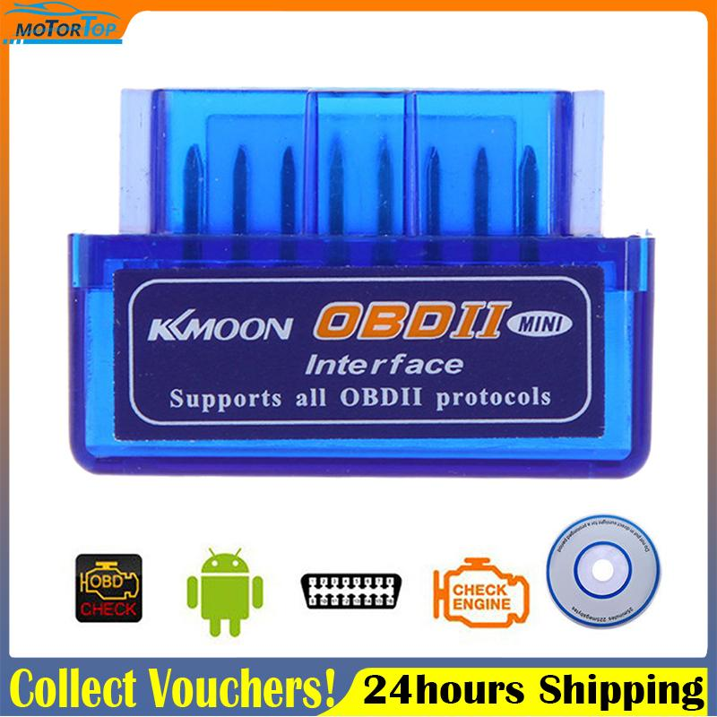 MP Mini ELM327 OBDII OBD2 Bluetooth Car Diagnostic Scan Tool Auto Scanner  for Android Devices V2 1