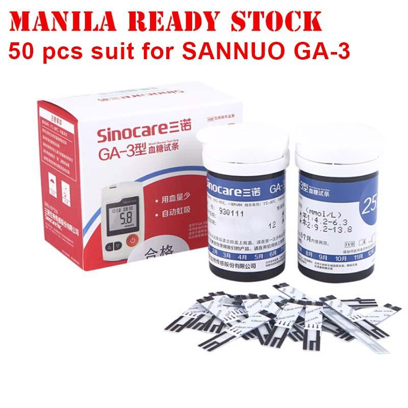 SANNUO GA-3 Blood glucose meter 50*Test Strips And Lancets Kit Suit For