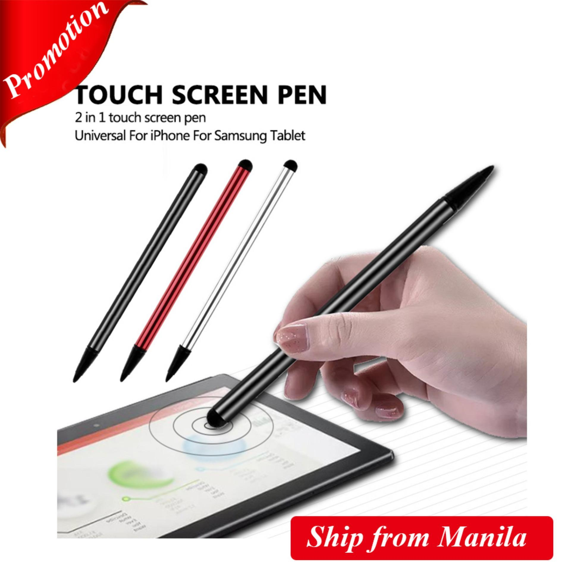 TouchScreen Double-end Capacitive pen / resistance pen Stylus Universal For  iPhone For Samsung Tablet Phone PC Touch Screen Pen