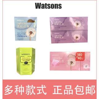 Watson Bông Hai Mặt Ướt Mặt Bông Tẩy Trang Đa Dạng Chủng Loại Bông Rửa Mặt Sạch 2 Hộp 440 Viên thumbnail
