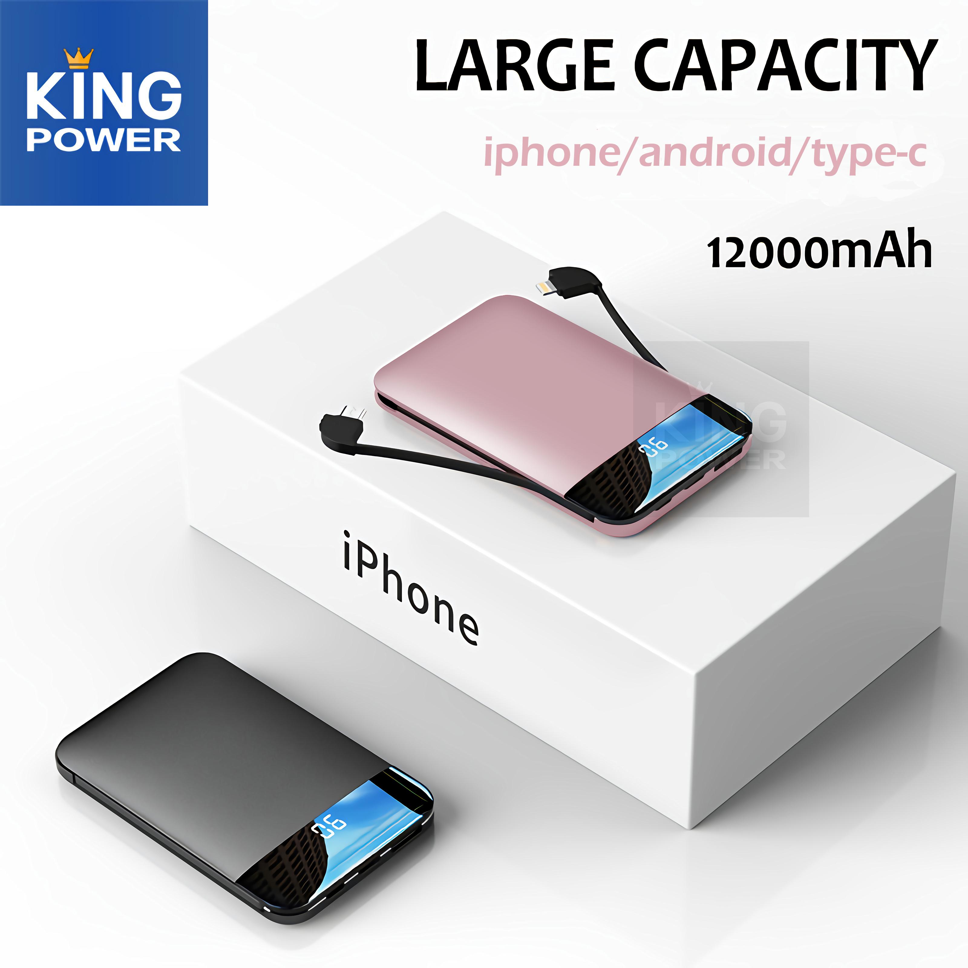✅Mini Small Power Bank 12000mAh Thin Mirror Screen 2 1A Fast Charging  Portable Charger External Battery Charger with Charging Cable Smart LED