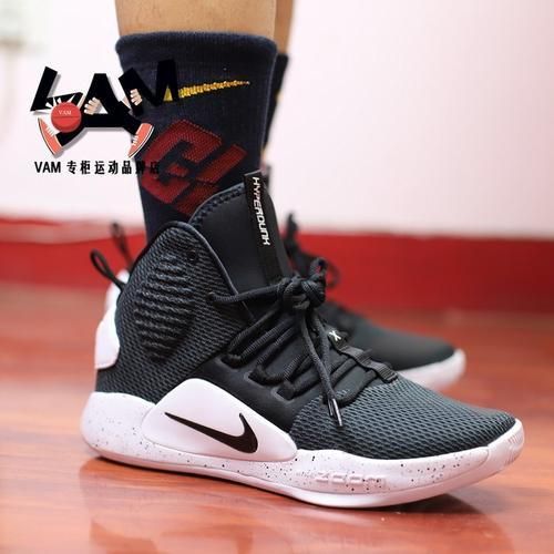 5d4ea2fc25a Basketball Shoes for Men for sale - Mens Basketball Shoes online ...