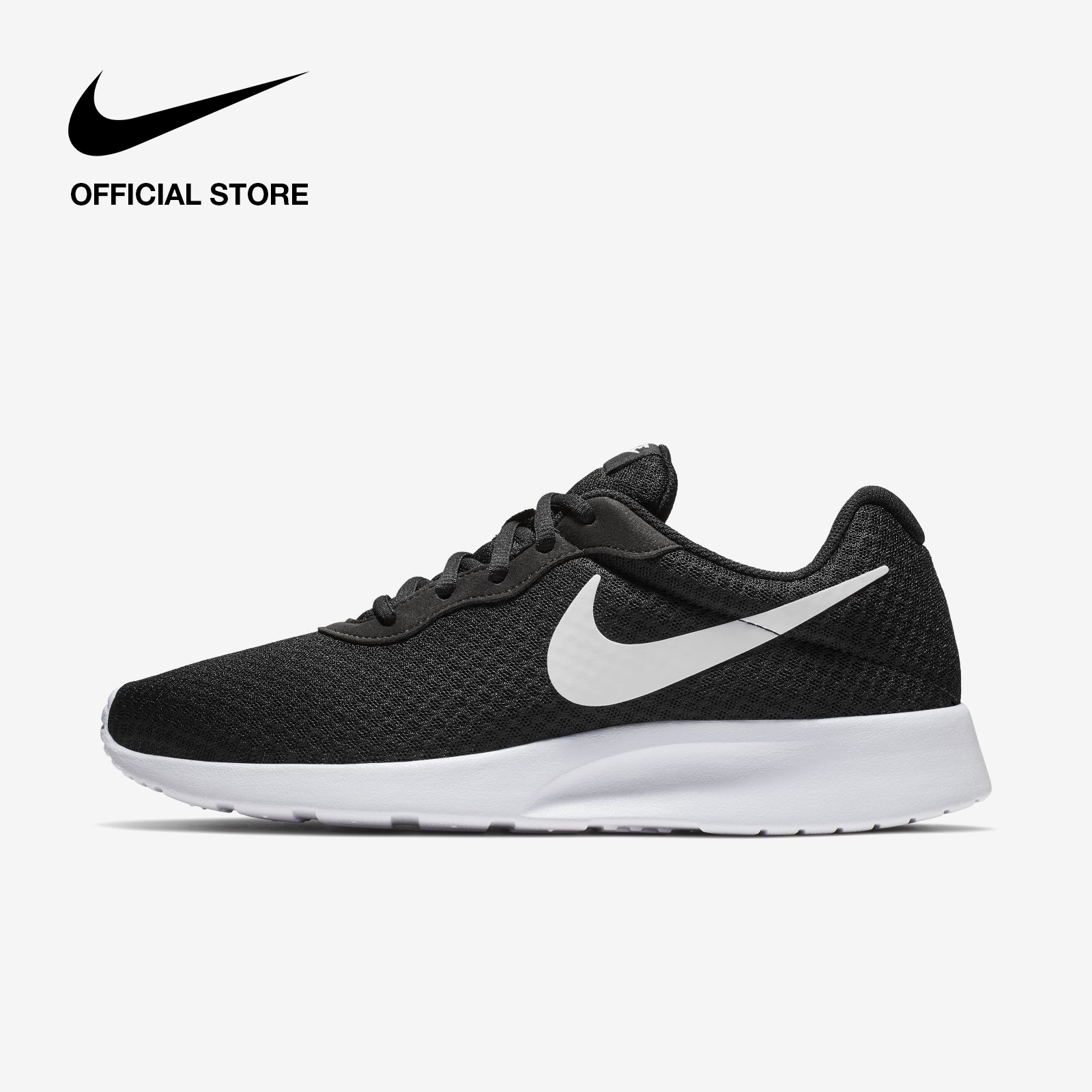 Nike Shoes for Men Philippines - Nike