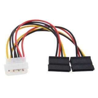 2-Port SATA Splitter Power Cable (2 x 12-Pin) thumbnail