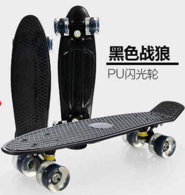Skateboards for sale - Skateboard Variants Online Deals