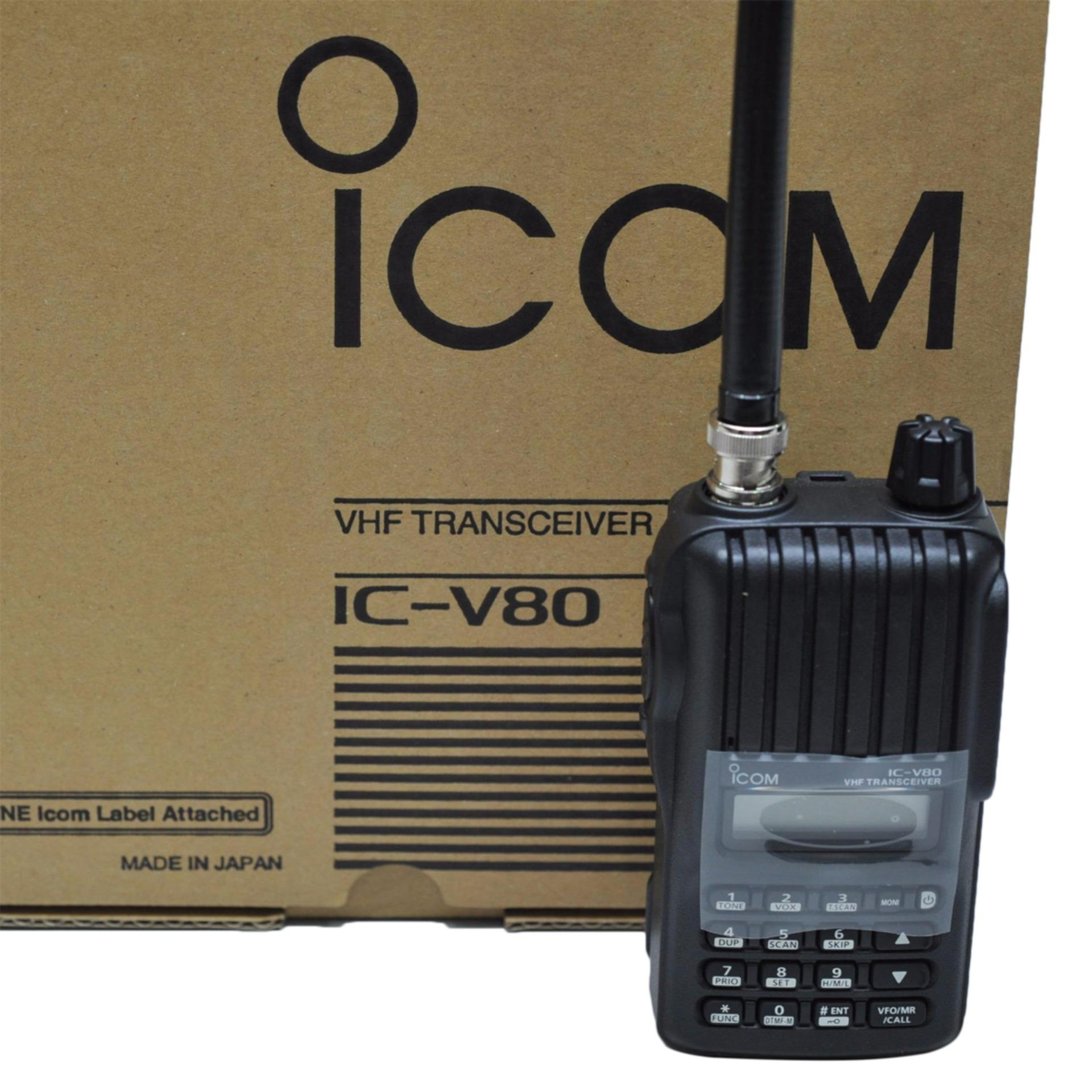 a18cdd1677e Icom Philippines  Icom price list - Icom Transceiver for sale