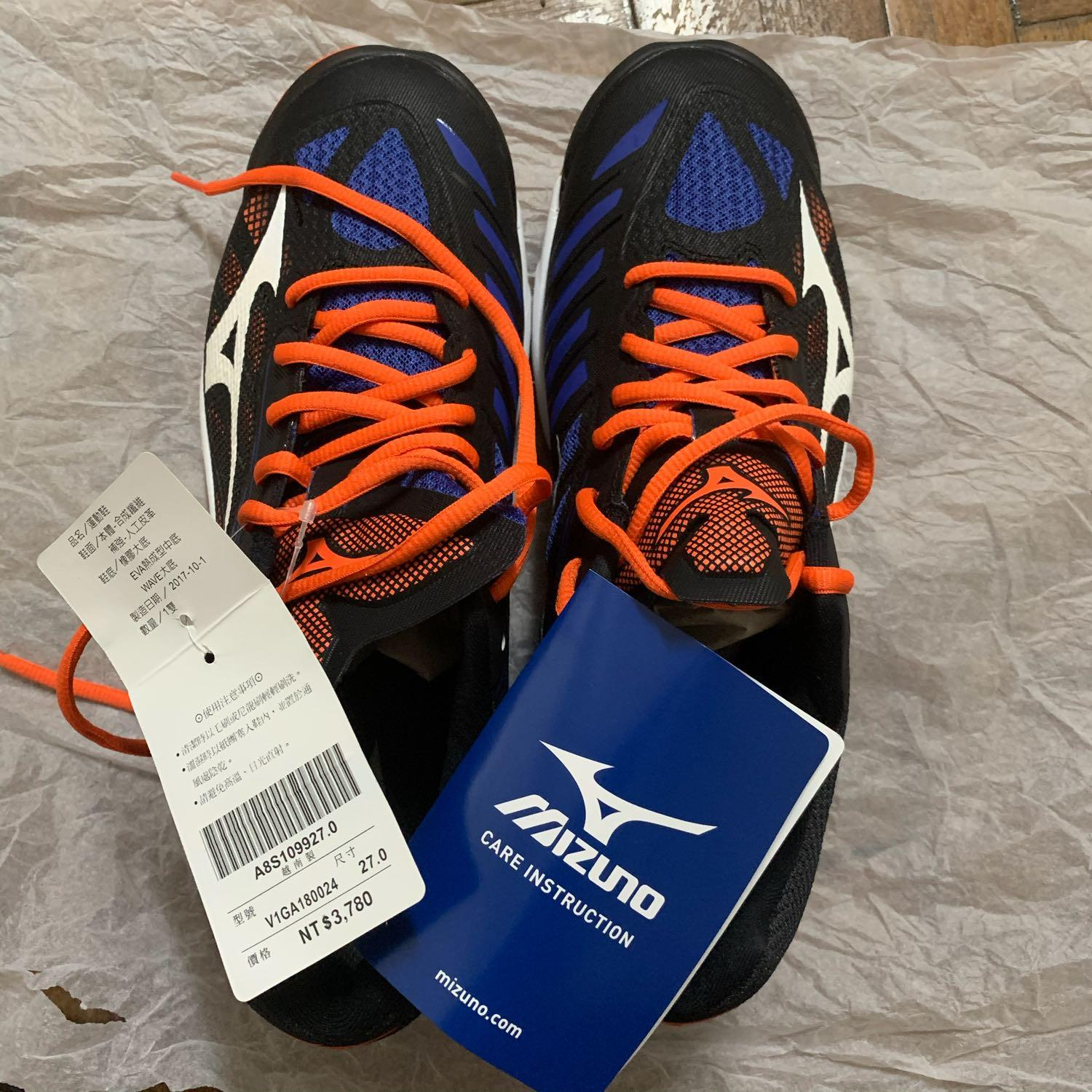 mizuno volleyball shoes price philippines xxl
