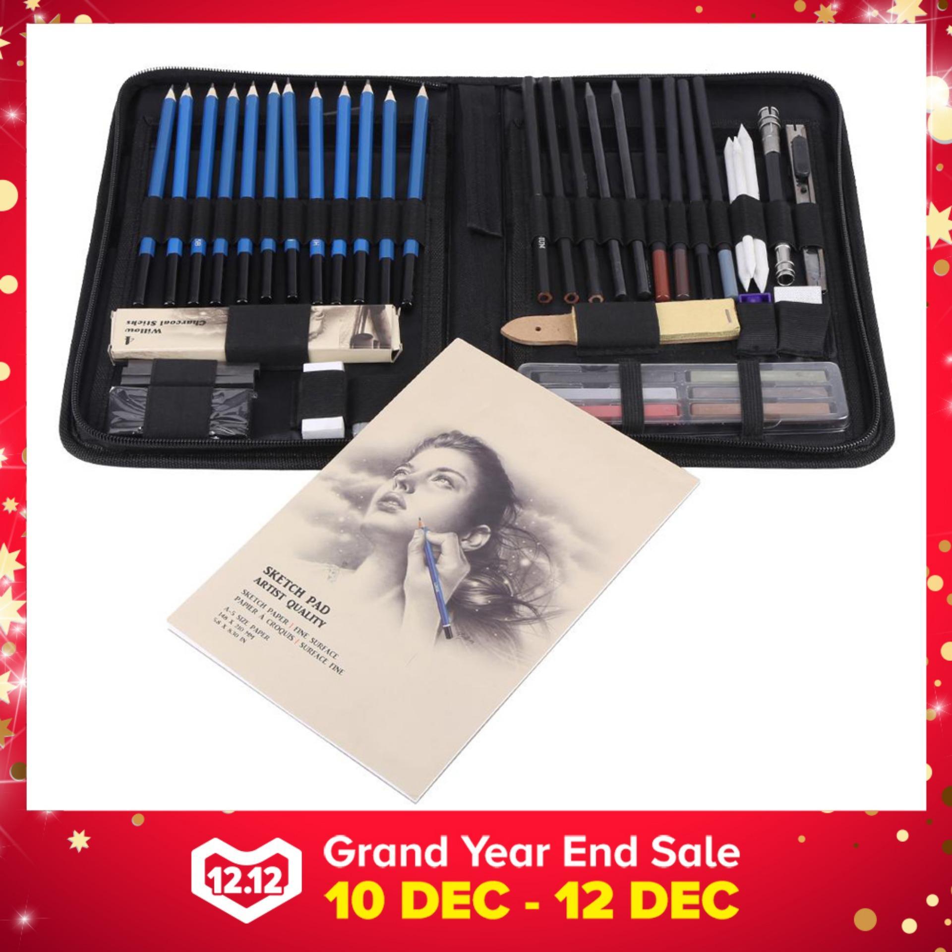 48PCS Professional Sketching Drawing Pencils Kit Carry Bag Art Painting Tool Set Student Black - intl