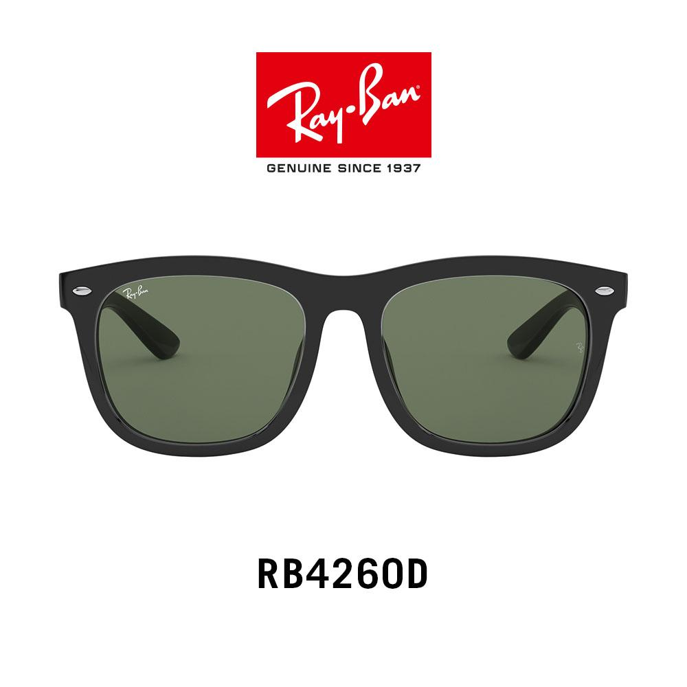 0b7549377be Ray Ban Philippines  Ray Ban price list - Shades   Sunglasses for ...
