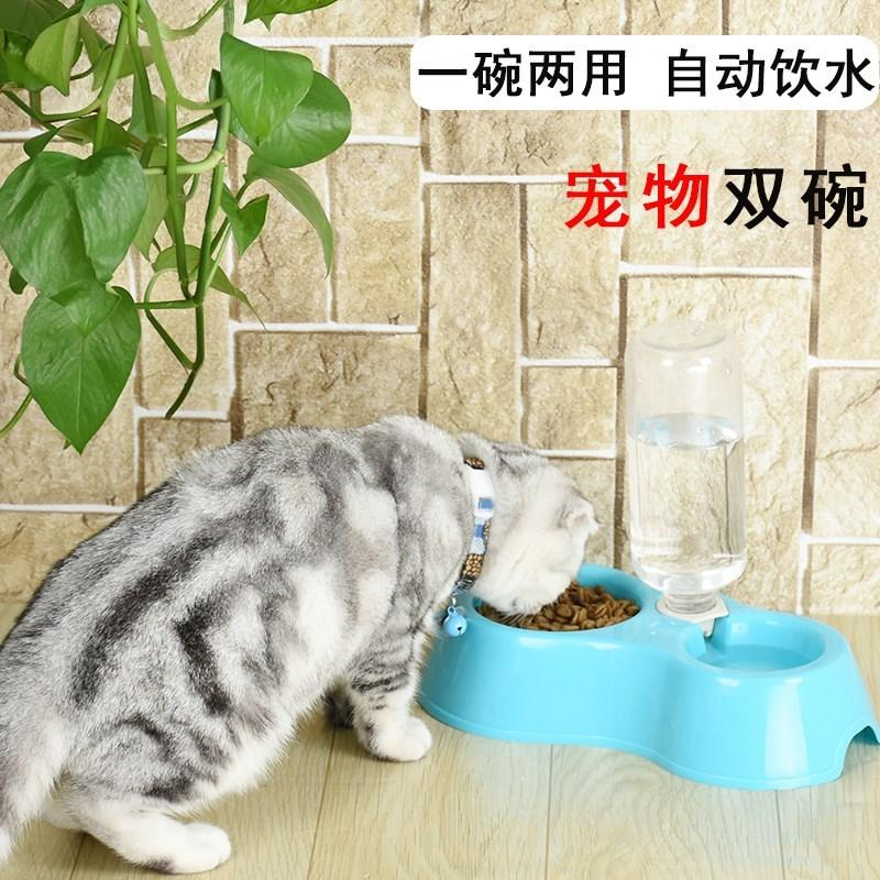 Fresh Water Drinking Fountain For Cats And Small Dogs Bowl Elegant And Sturdy Package Cat Supplies Pet Supplies