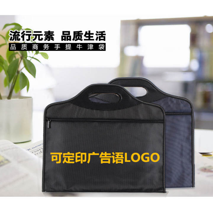 A4 canvas multi-layer waterproof padded Bag organizer package