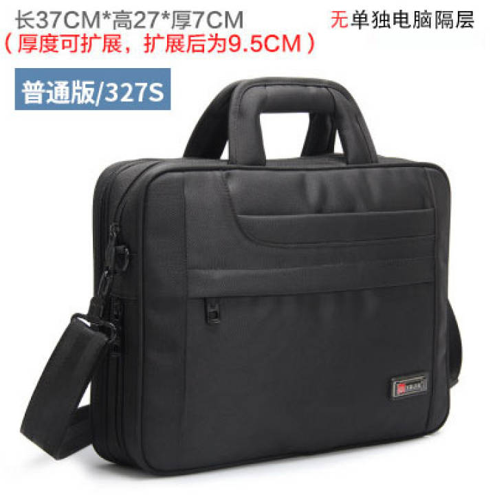 A4 Cross file business men's bag (General version)