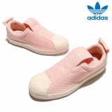new styles 82a2a dc2e0 Adidas New Women s Originals Superstar BW3S Slip-On Shoes BY9138 Icey Pink    Lazada PH