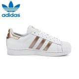 Originals Gold Adidas Superstar Adidas Originals Ba8169cg5463Whiterose PXuOkZi