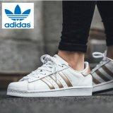 adidas womens rose gold