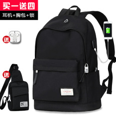 3845f903a6cb5e Buy kids foot locker backpacks   up to 73% Discounts