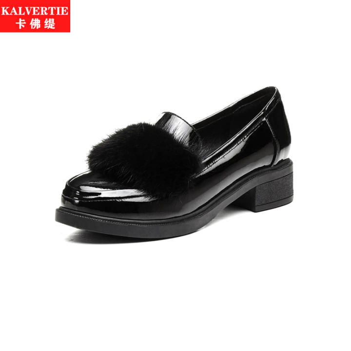 Bullock British Metal Rubber female shoes with flat shoes (Black)