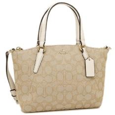 5c11359172c5a Coach Mini Kelsey Canvas Leather Satchel Crossbody Bag NWT  225 Khaki Chalk  Philippines