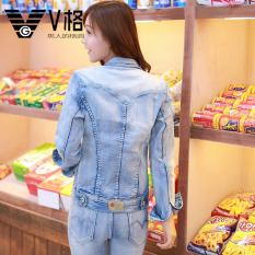 57f3ef239e4 V Lattice Spring Men And Women Jeans Coat man Couples Slim Fit Elastic-force  Jacket