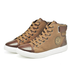 HengSong Men's High Top Sport Casual Sneakers PU Leather Shoes Khaki
