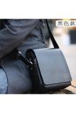 Kangaroo Kingdom Men's Vertical PU Shoulder Bag Messenger Bag - Size M Black - thumbnail 1