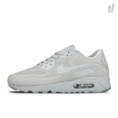 nike air max price philippines lazada voucher