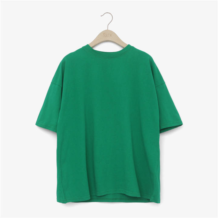 Ulzzang versatile solid spring and summer round neck female Top half sleeved (Green)