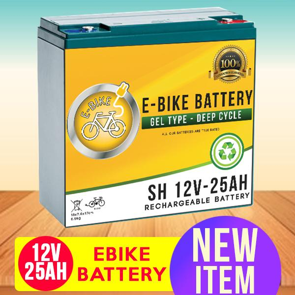 Ebike Battery 12v25ah Compatible With 12v20ah By One Point Systems.