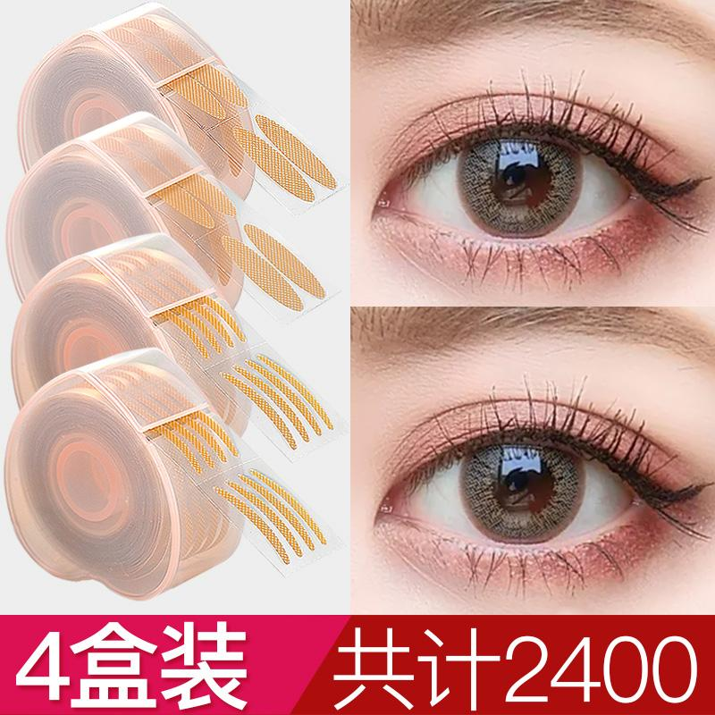 Hidden Eyelid Stickers Natural LACE Network Double Eyelid Cream Useful Product Transparent Seemless Waterproof Long-lasting Fiber Bar Fairy Posted Philippines