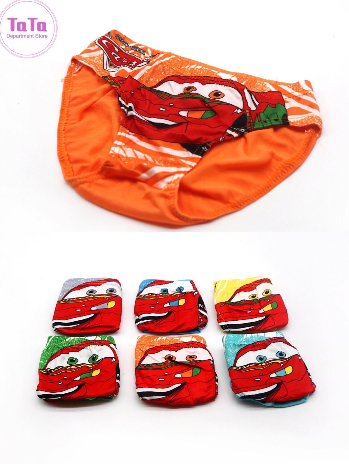 Circuit Board Kids Tie Boys Clipon Necktie Baby Toddler Or Youth