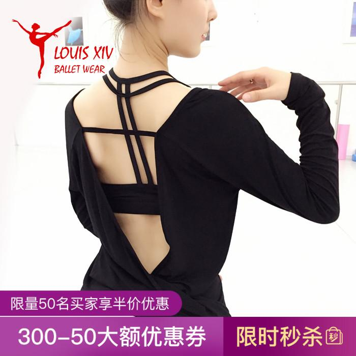 Louis Xiv. Tr Ballet Exercise Clothing Big Back Long-Sleeved T-Shirt Dance Tops Yoga Shapewear By Taobao Collection.