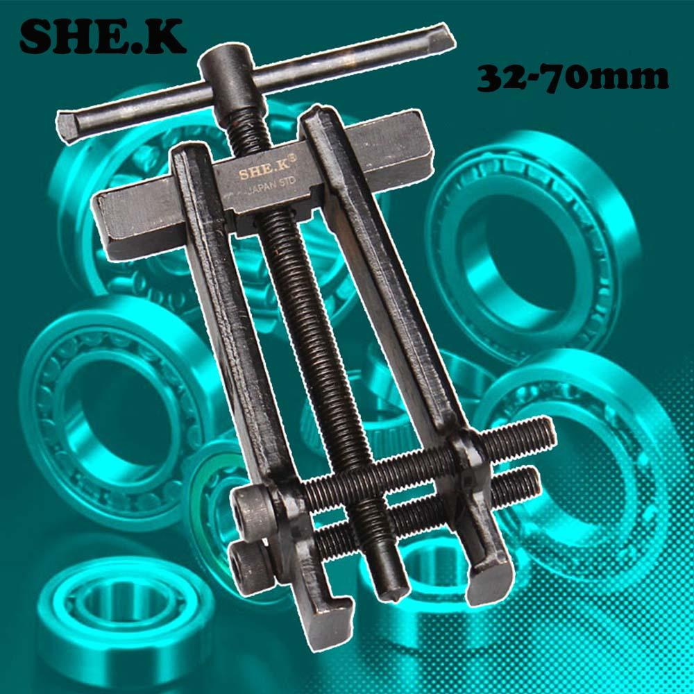 4 Adjustable Two Jaw Pilot Bearing Puller Tool Carbon Steel Pump Pulley Remover Straight Type