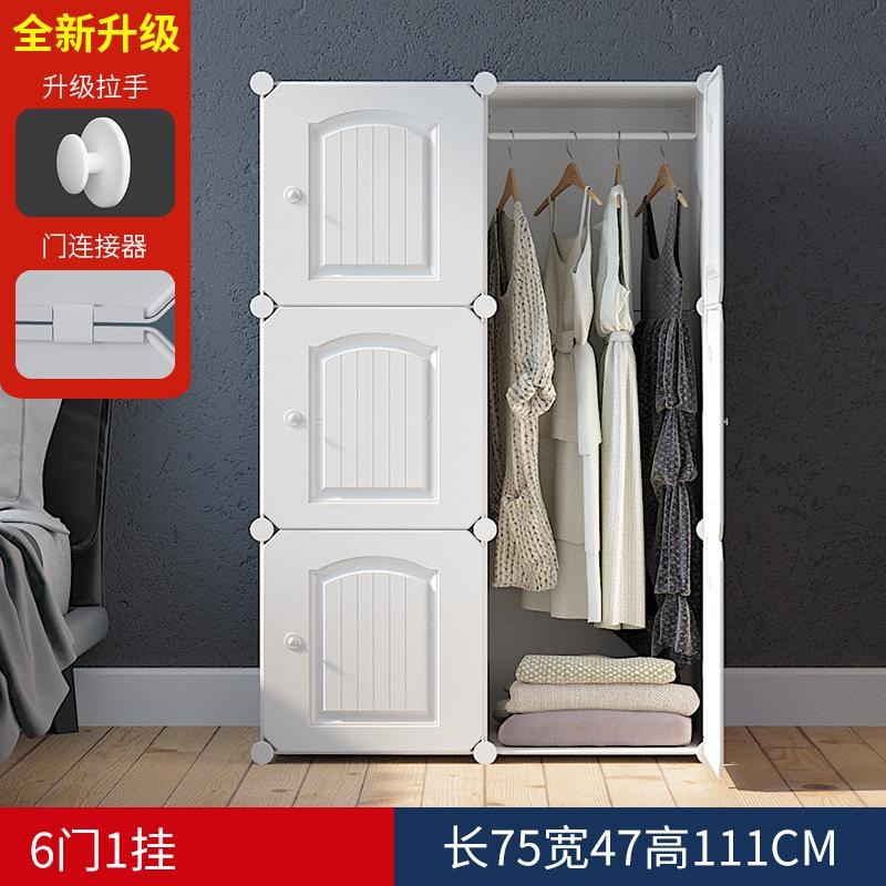 Otcg Simple Wardrobe Customizable Modern Minimalist Closet Storage Plastic Closet Assembly Fabric Cabinet Multi-functional