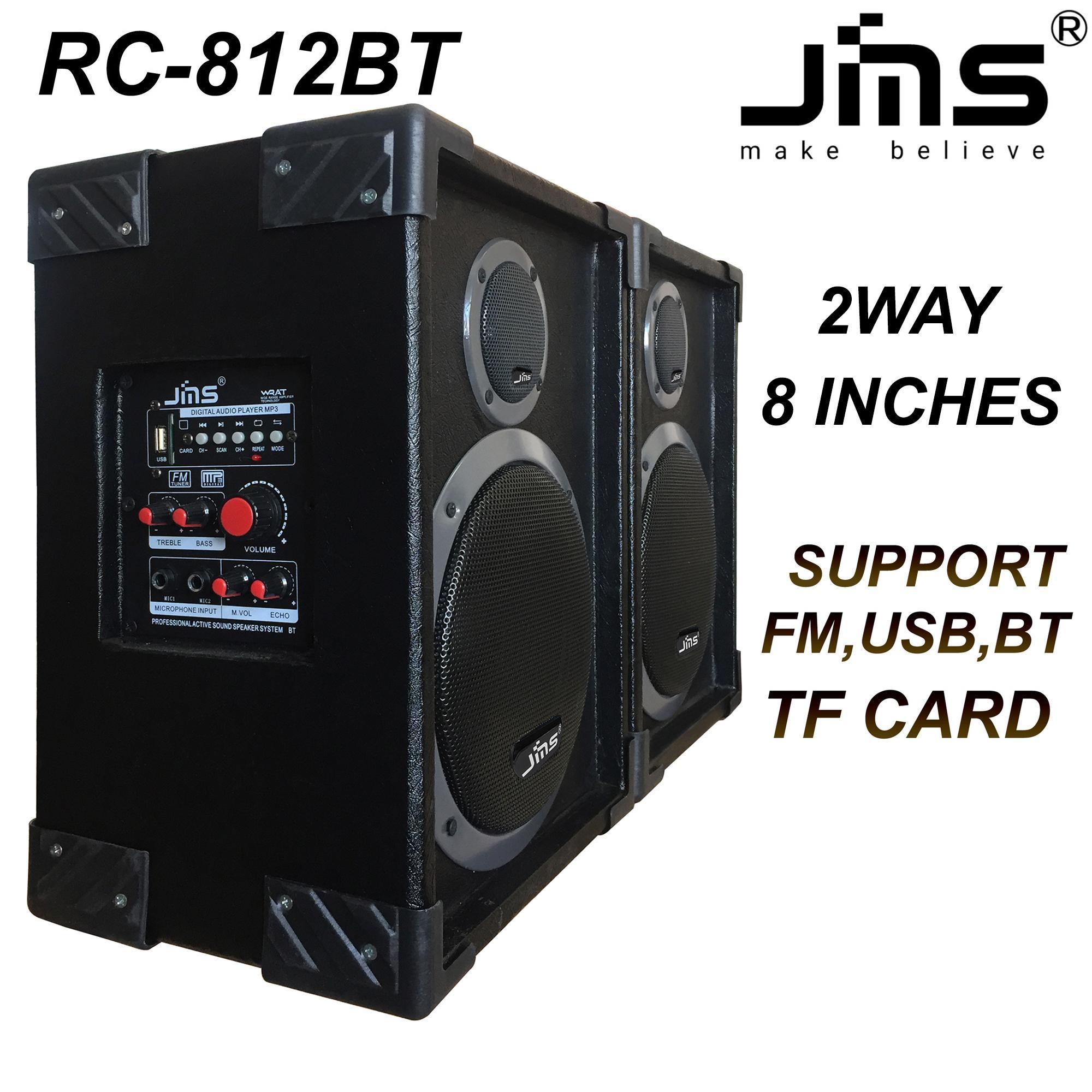 JMS 2 way 8 Inches HI-FI Amplifier Speaker Bluetooth,USB,FM RC-812BT