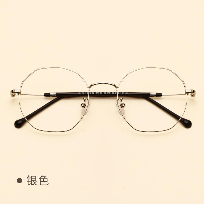 86f3f382861 Online Celebrity Irregular Glasses Frame women Korean Style Fashion Vintage  Simple Cool round Face Frame women