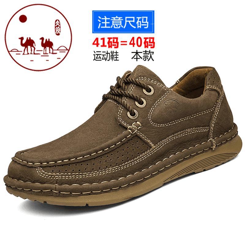 Kota Camel kulit matte sepatu pria kasual Sepatu kulit pria tali sepatu  sepatu pria pria Inggris 0821b189dd