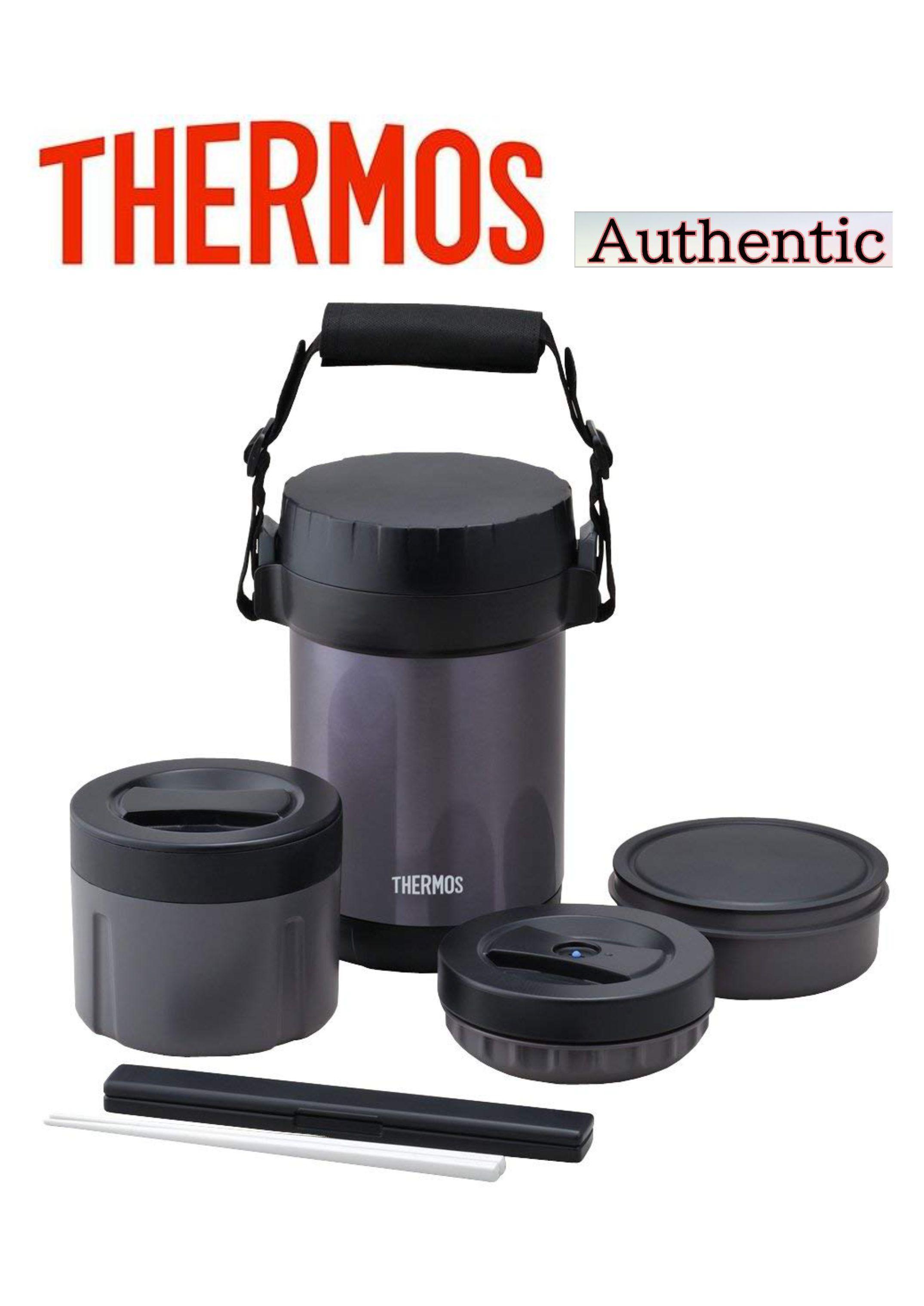 THERMOS vacuum insulated stainless steel lunch jar JBG-1801 MDB
