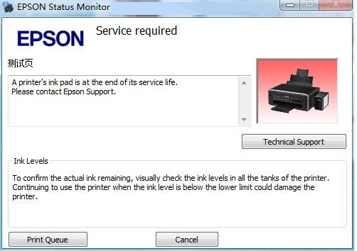 Epson L3110 Resetter (ANY PC VERSION) Adjustment Program