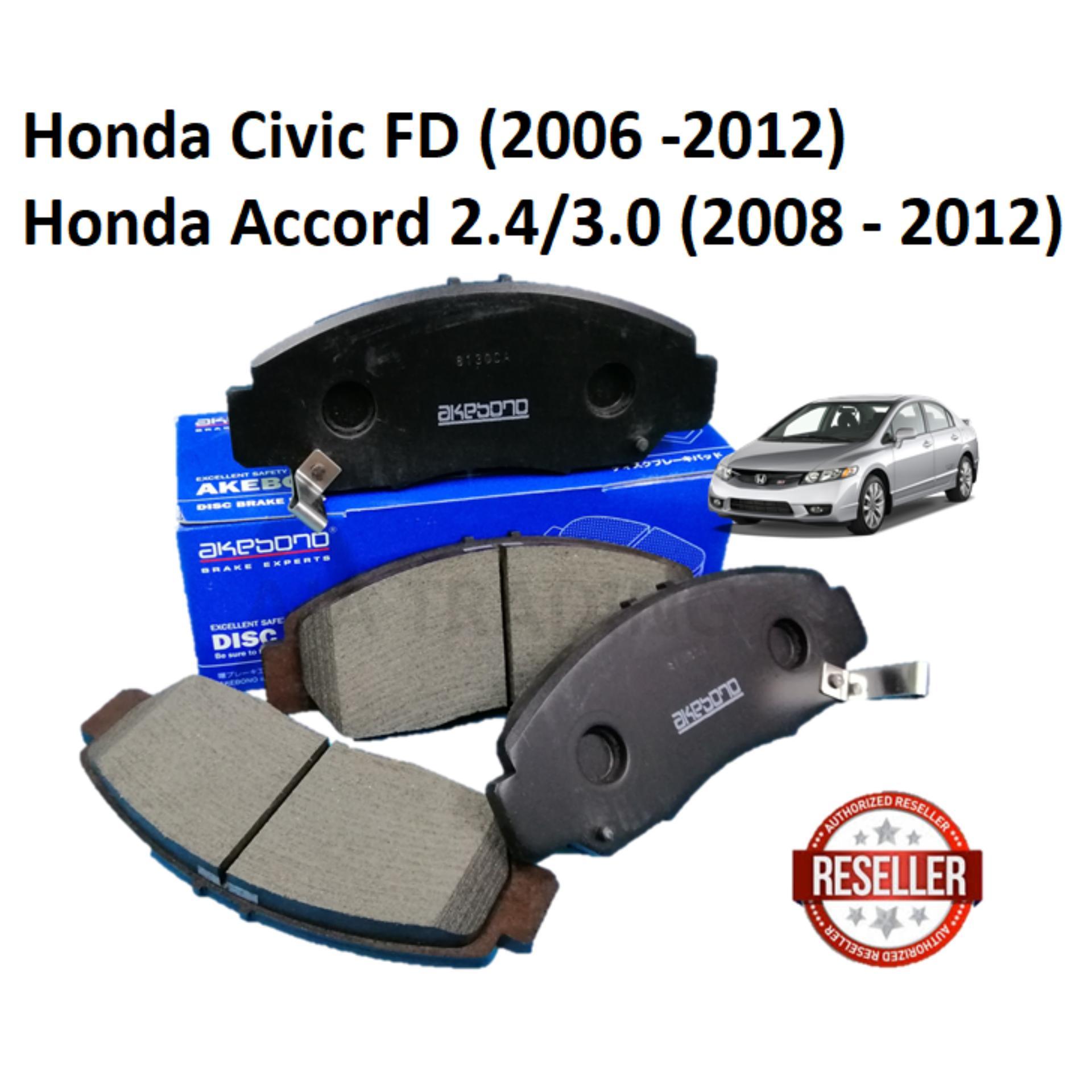 Genuine Akebono Front Brake Pads for Honda Civic FD (2006 - 2012), Honda  Accord 2 4/3 0 (2008 - 2012)