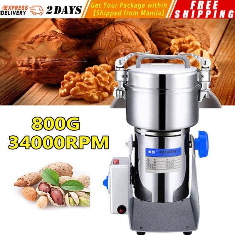 Máy xay cà phê bằng điện Nhà bếp Ngũ cốc Hạt đậu Gia vị Máy xay ngũ cốc Máy xay cà phê tại nhà đa chức năng