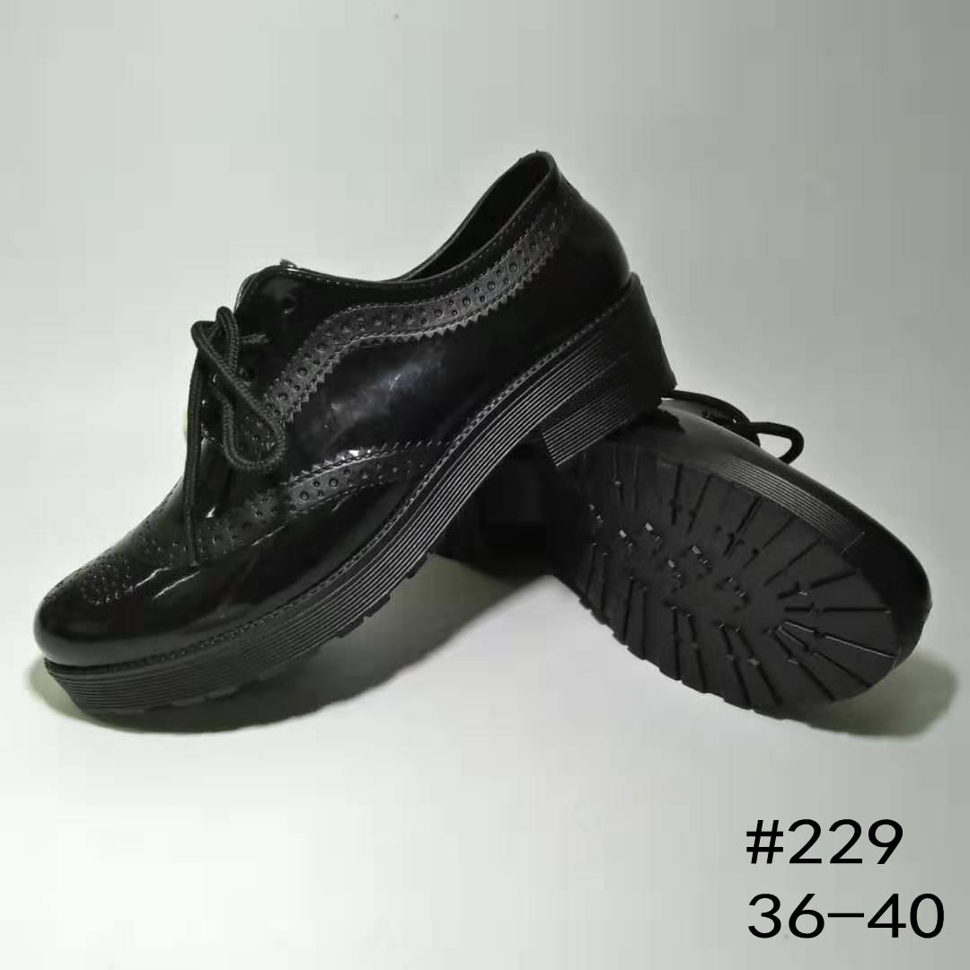 7b59a71c38 BUY 1 GET FREE SLIPPER ( 199 PESOS ) 229 BLACK LACE UPS SHOES FOR WOMEN