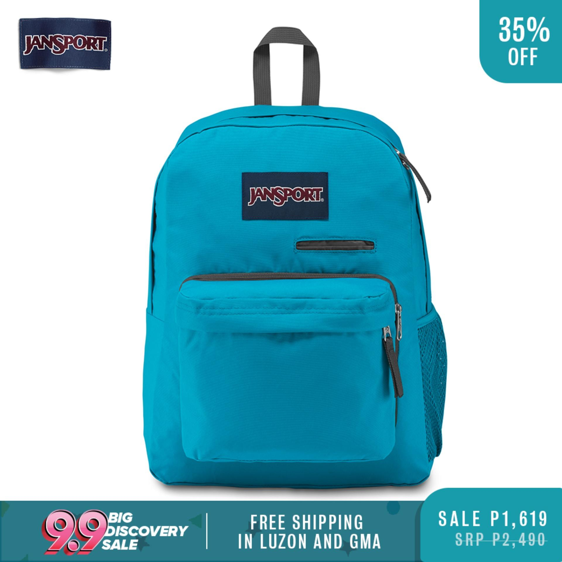 JanSport Digibreak Backpack 600 Denier Polyester Backpacks