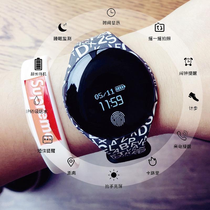 Konsep Baru Cerdas Hitungan Langkah Jam Tangan Tren Casual Jam Tangan Elektronik Pria Dan Wanita Murid Olah Raga Multifungsi Hitam Teknologi Tahan Air By Koleksi Taobao.